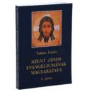 book_referencies_02_A