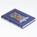 book_referencies_05_B